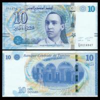 Billete Tunisia 10 Dinars 2013 - Numisfila