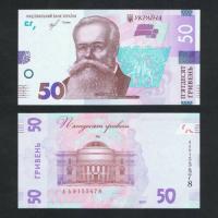 Billete Ucrania 50 Hryven 2019  - Numisfila