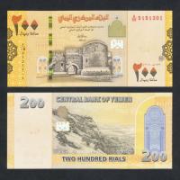 Billete Yemen 200 Rials 2018 - Numisfila