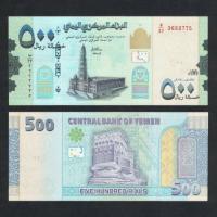 Billete Yemen 500 Rials 2019 - Numisfila