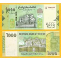 Billete Yemen 1000 Rials 2019 - Numisfila