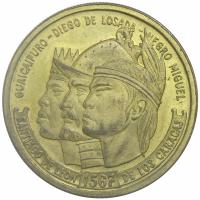 Medalla Guicaipuro, Diego de Losada y Negro Miguel Santiago de León de Caracas 1967 - Numisfila
