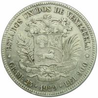 Moneda 5 Bolívares Fuerte Plata 1929 - Numisfila