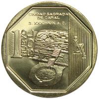 Moneda Peru 1 Nuevo Sol de 2014 - Numisfila