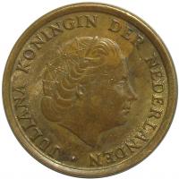 Moneda Holanda 1 Centavo 1953-1976 Reina Juliana - Numisfila
