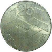 Moneda Plata Portugal 250 Escudos 1976 Revolucion de Loa Claveles - Numisfila