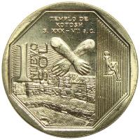 Moneda Peru 1 Nuevo Sol de 2013 Templo de Kotosh - Numisfila