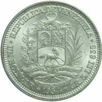 Moneda 1 Bolivar de Plata 1954 - Numisfila