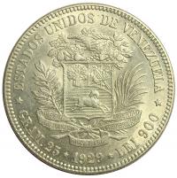 Bella Moneda Plata 5 Bs Fuerte 1929 - 9 Bajo  - Numisfila