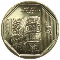 Moneda Peru 1 Nuevo Sol 2014 Hotel Palace - Numisfila