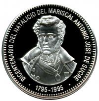 Moneda Plata 500 Bs 1995 Antonio José De Sucre Conmemorativa - Numisfila