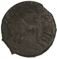 """Moneda Provincia de Guayana ½ Real 1817 Variante """"7"""" Inclinado - Numisfila"""