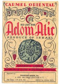 Etiqueta Israelí de Botella de Vino Carmel Oriental - Numisfila