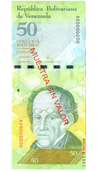 Billete Muestra Sin Valor 50 Bs Marzo 2007 #1863 - Numisfila