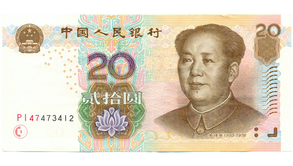 Billete 20 Yuan China  Mao Tse-Tung 1999 - Numisfila