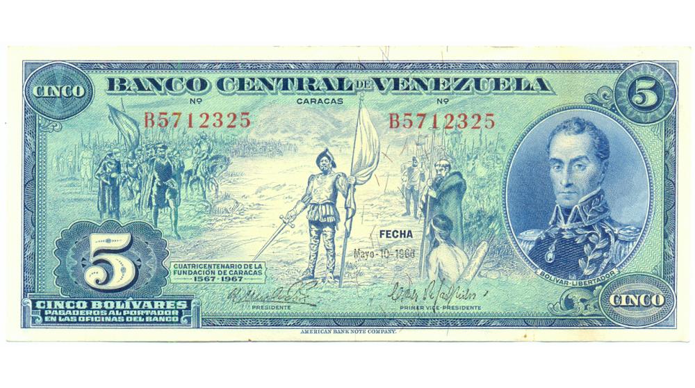 Billete 5 Bolívares 1966 B7 Serial B5712325  - Numisfila