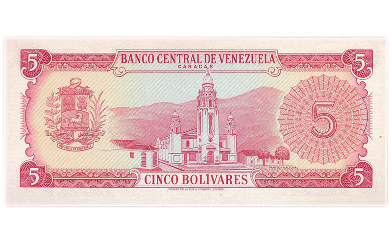 Billete 5 Bolívares 1968-1974 Especimen o Muestra Sin Sello  - Numisfila