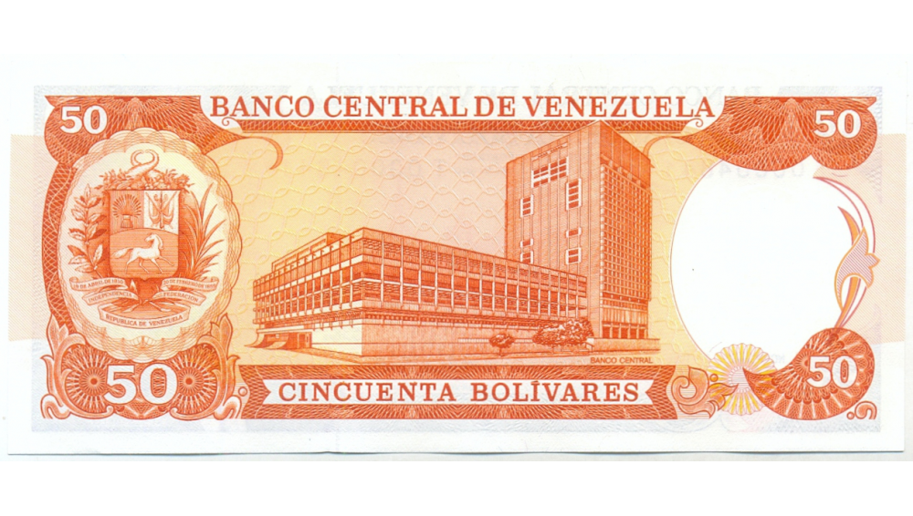 Billete 50 Bolívares 1988 T8 Serial T00004841  - Numisfila
