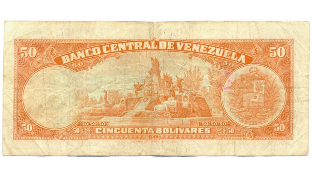 Billete 50 Bolívares Febrero 1972 T7 Serial T1426555  - Numisfila