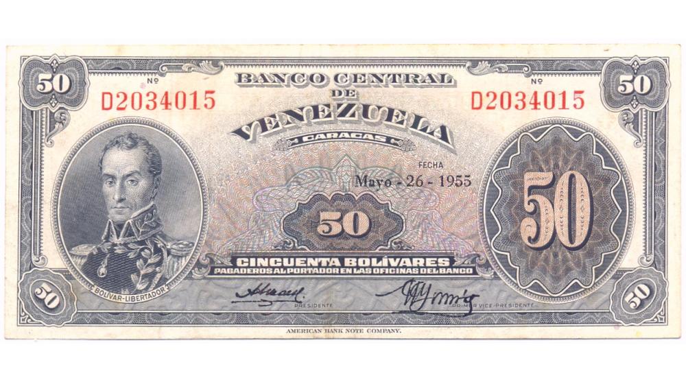 Billete 50 Bolívares 1955 D7 Serial D2034015  - Numisfila