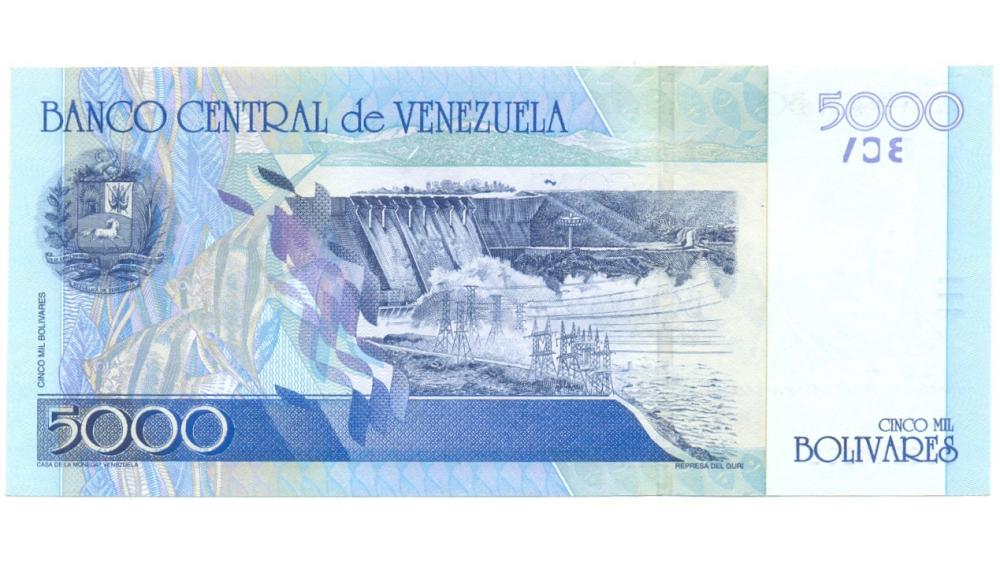 Billete Capicúa 5.000 Bolívares 2004 C36244263  - Numisfila