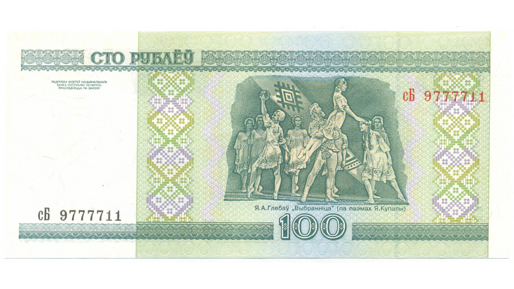 Billete de Bielorrusia 100 Rublei de 2000  - Numisfila