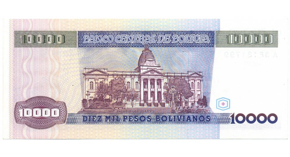 Billete de Bolivia 10.000 Bolivianos 1984  - Numisfila