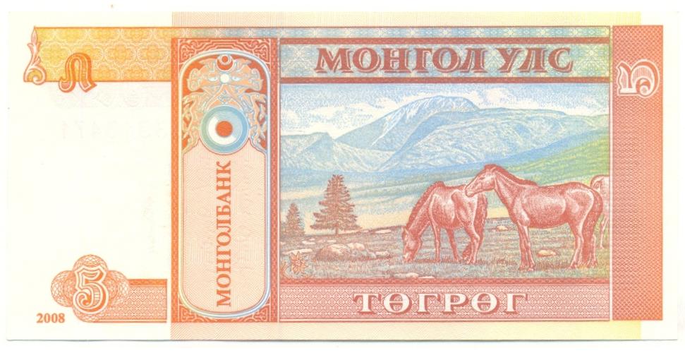 Billete de Mongolia 5 Tugrik de 2008  - Numisfila