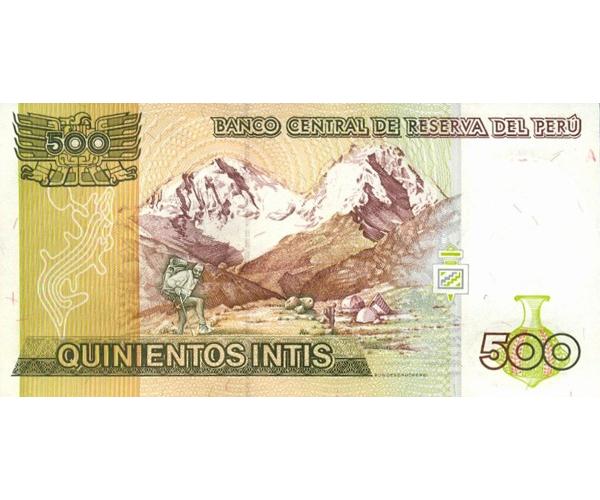 Billete Peru 500 Intis 1987 Túpac Amaru  - Numisfila