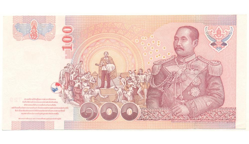 Billete de Tailandia 100 Baht de 2004  - Numisfila