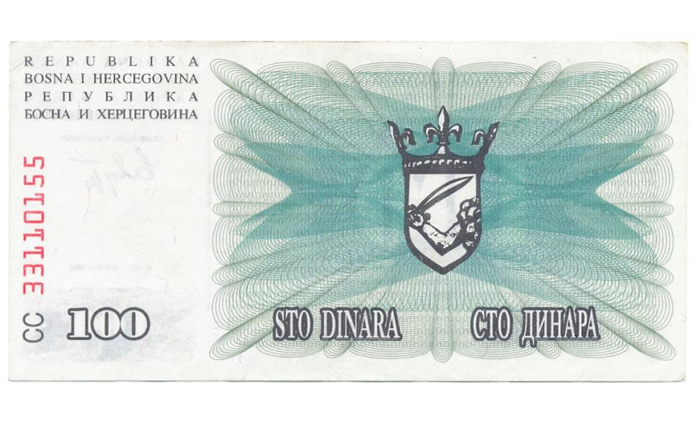 Billete Bosnia y Herzegovina 100 Dinara 1992  - Numisfila