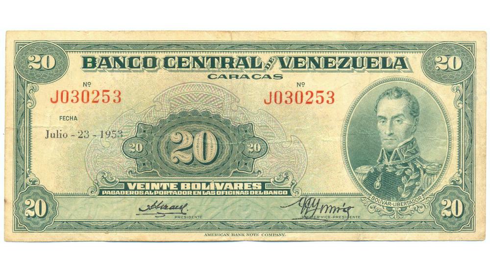 Billete 20 Bs Julio 1953 Difícil J6 Serial J030253  - Numisfila