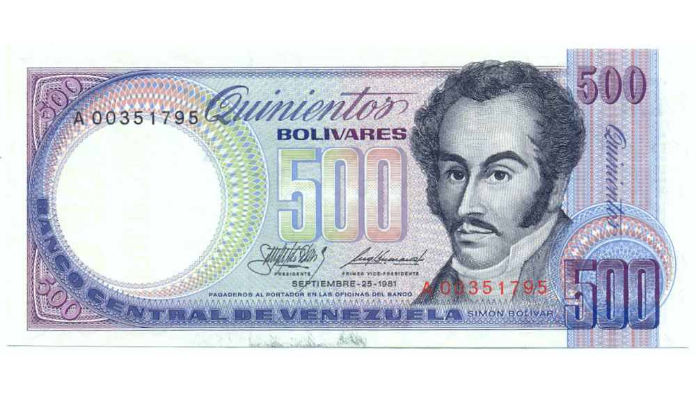 1er Billete 500 Bolívares año 1981 A8 Serial A00351795  - Numisfila
