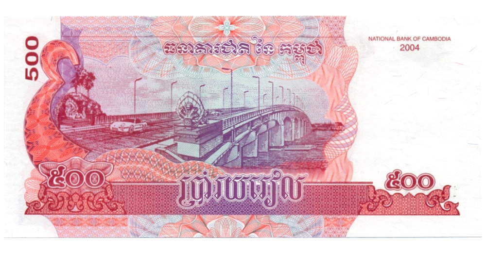 Billete Cambodia 500 Riels 2004   - Numisfila
