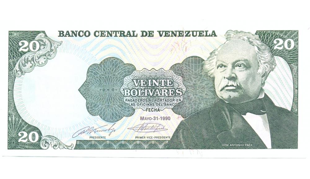 Error Billete 20 Bolívares 1990 Sin Serial  - Numisfila