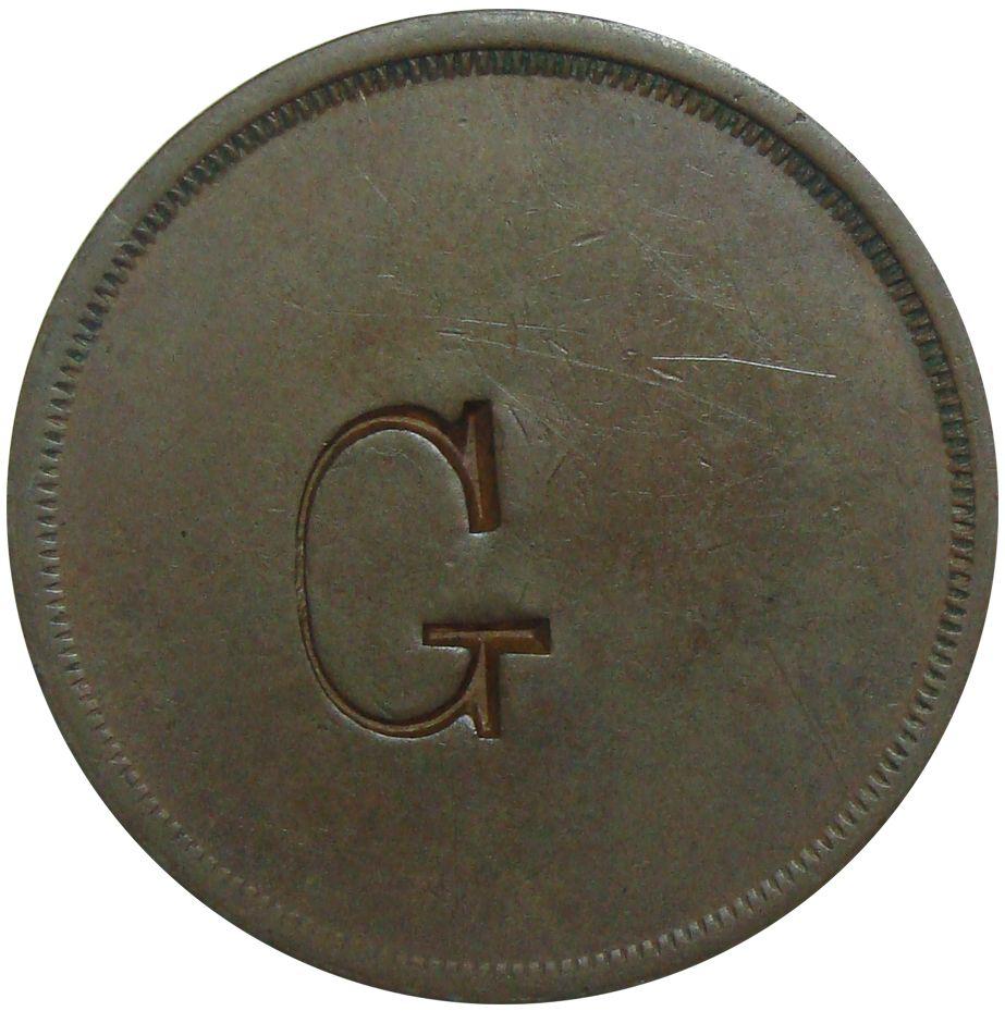 "Ficha Guayabita ""G"" 1 Bolívar  - Numisfila"