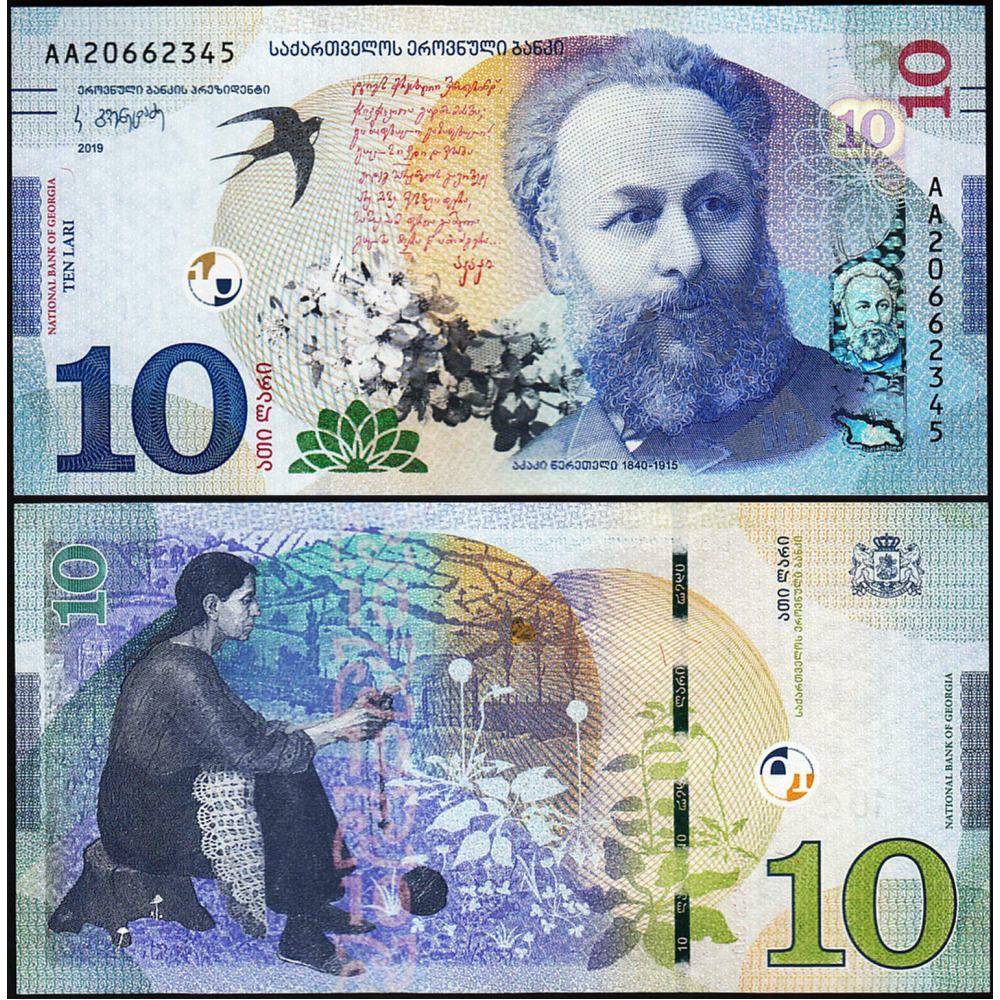 Billete Georgia 10 Lari 2019  - Numisfila