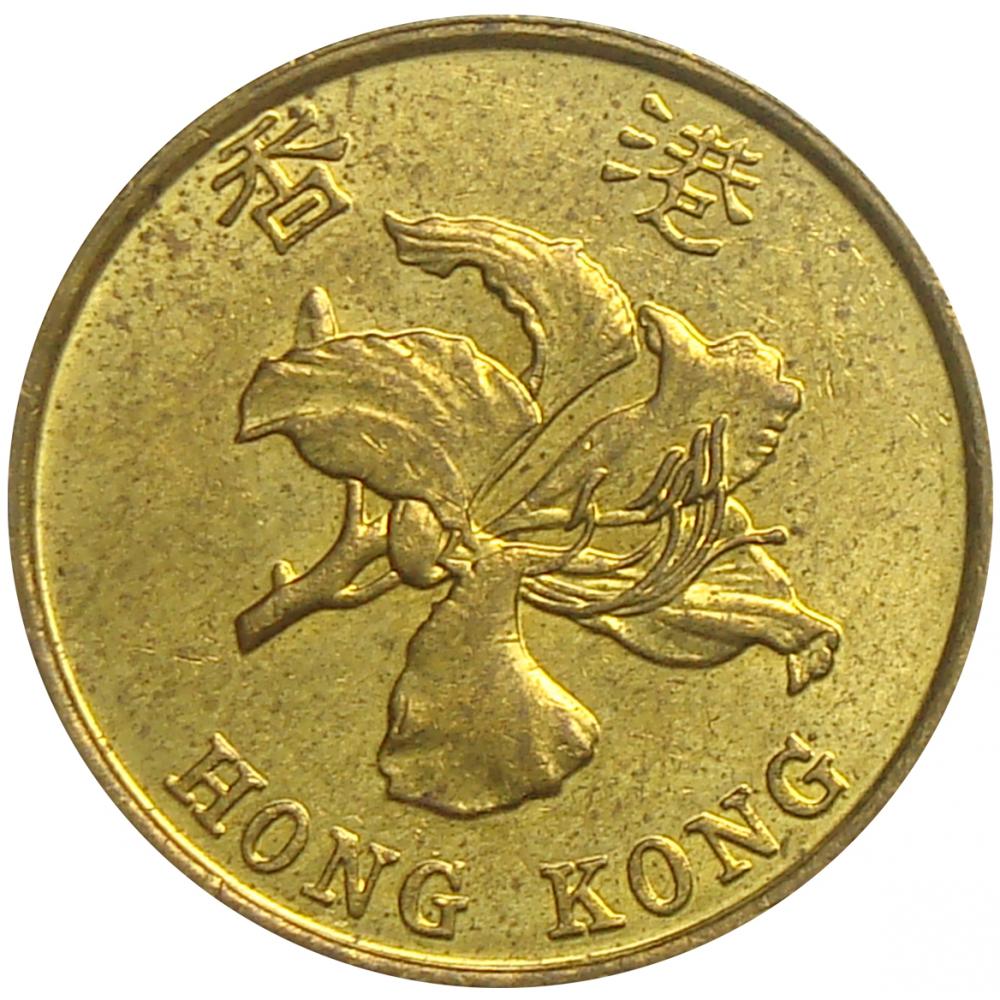 Moneda Hong Kong 10 Centavos 1994-1997  - Numisfila