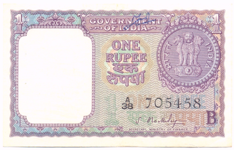 Billete de India 1 Rupee de 1965  - Numisfila