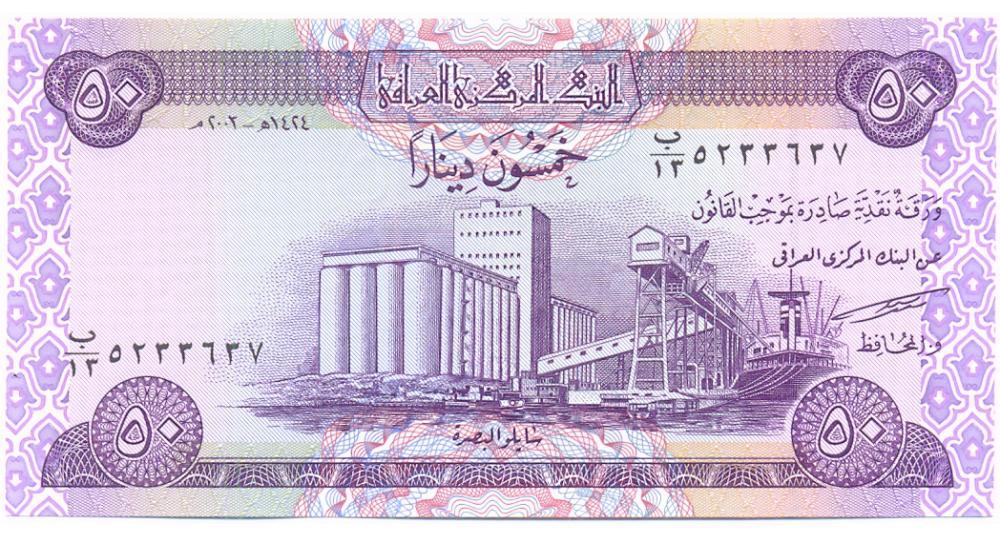 Billete de Irak de 50 Dinar 2003  - Numisfila
