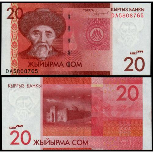 Billete Kirguistan 20 Som 2018  - Numisfila