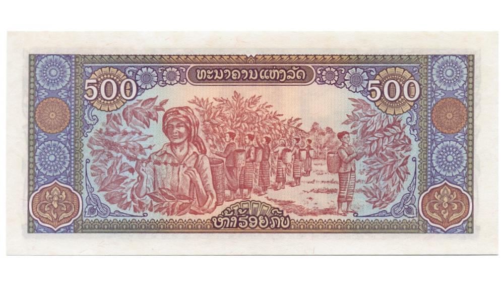 Billete Laos 500 Kip 1998   - Numisfila