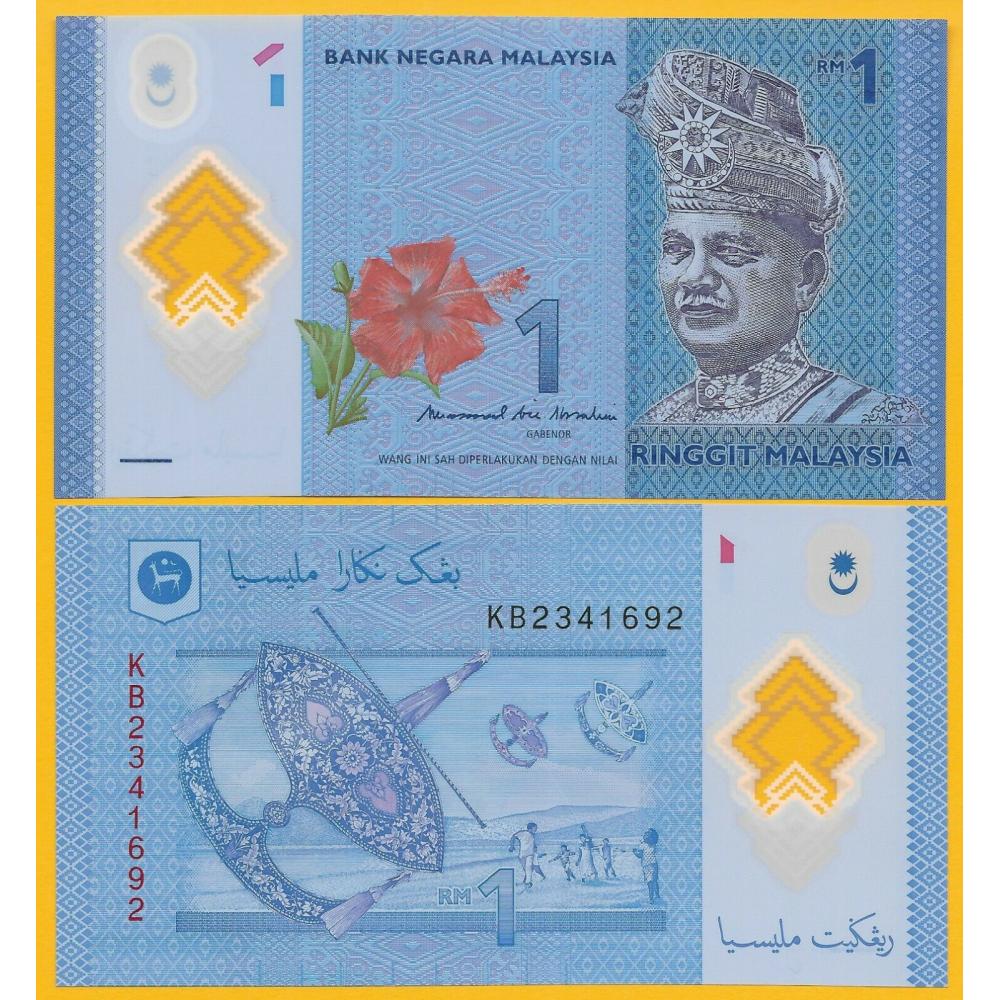 Billete Plastico Malasia 1 Ringgit 1976 Rey Rahman  - Numisfila