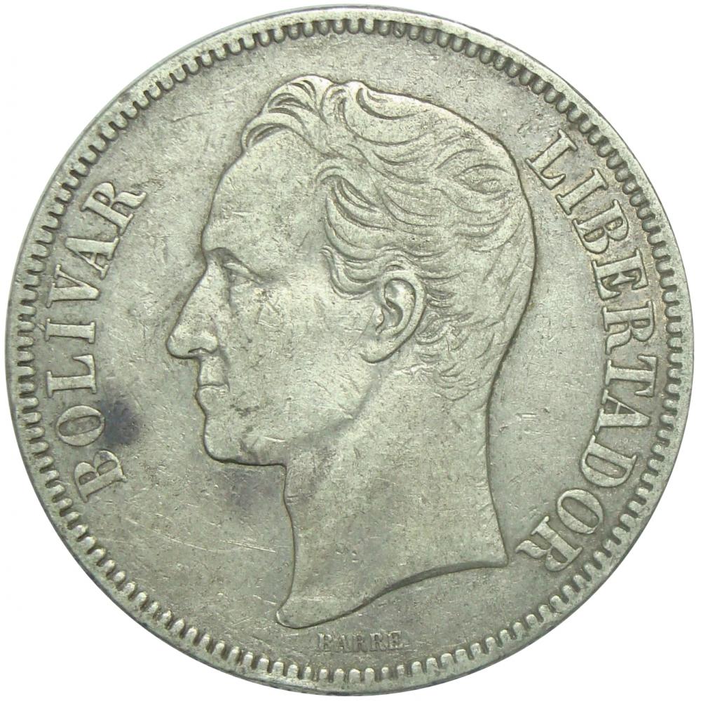 Moneda 5 Bolívares Fuerte Plata 1903  - Numisfila