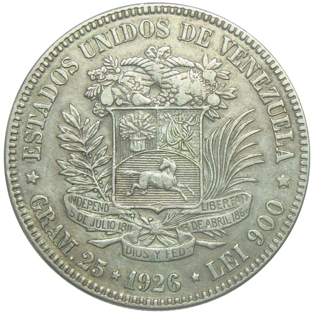 Moneda 5 Bolívares Fuerte 1926 Fecha Ancha  - Numisfila