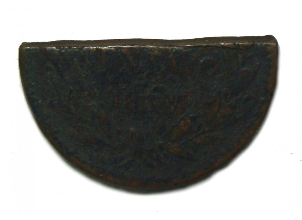 Cachito Moneda ½ Centavo 1852 Monaguero Libertad  - Numisfila