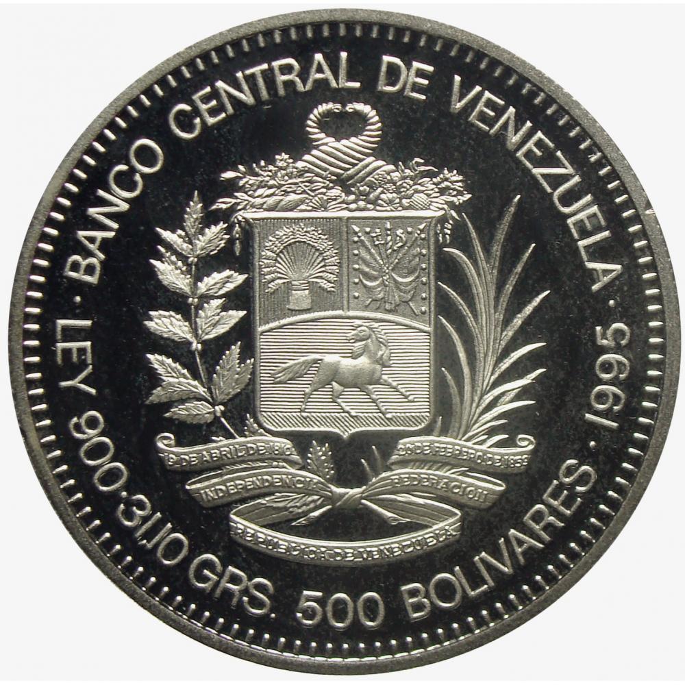 Moneda 500 Bs 1995 ONU Organizacion Naciones Unidas   - Numisfila