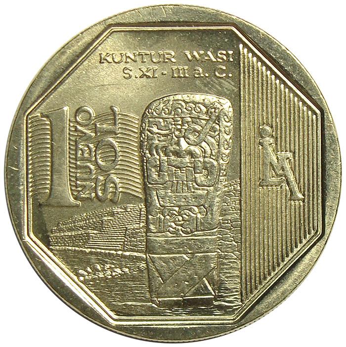Moneda Peru 1 Nuevo Sol de 2012 Kuntur Wasi  - Numisfila