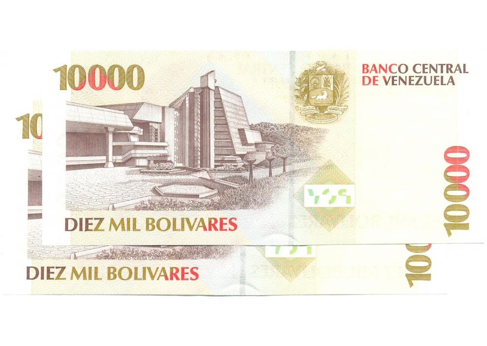Billetes Consecutivos 10.000 Bs 1998 A8 Seriales A75766613 y A75766614  - Numisfila